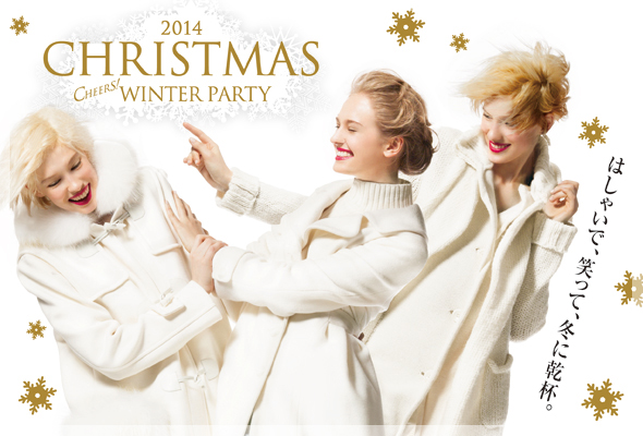 2014 CHRISTMAS CHEERS! WINTER PARTY