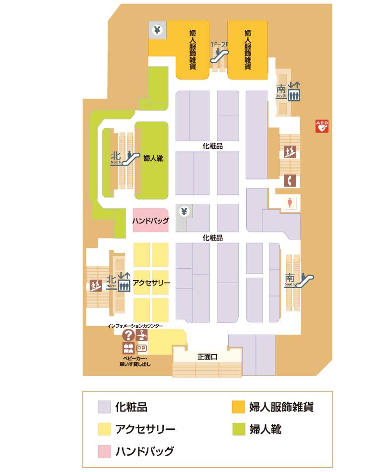 町田 小田急 百貨店
